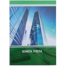 Книга учета 96л. А4 клетка, бумага офсет,тв.цв.обл. OfficeSpace CL-98-715